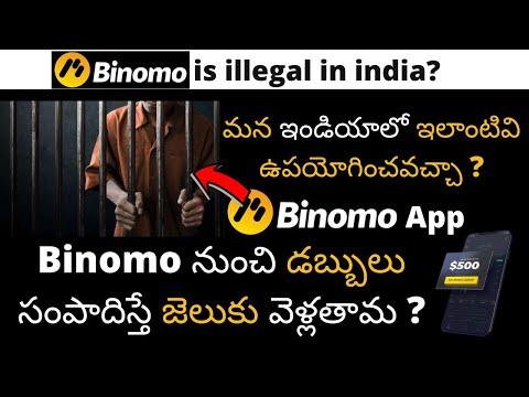Binomo variantas peržiūri vaizdo įrašą. Dvejetainiai Variantai, Kuriais Prekiaujama Demo Sąskaita