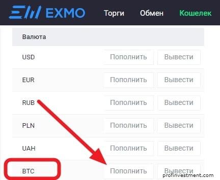 bitkoino šerdis