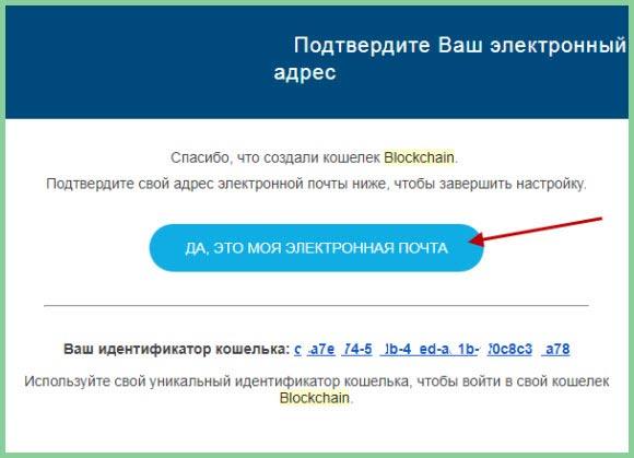 Kriptovaliutos piniginė - kaip saugiai laikyti bitkoinus, žetonus?