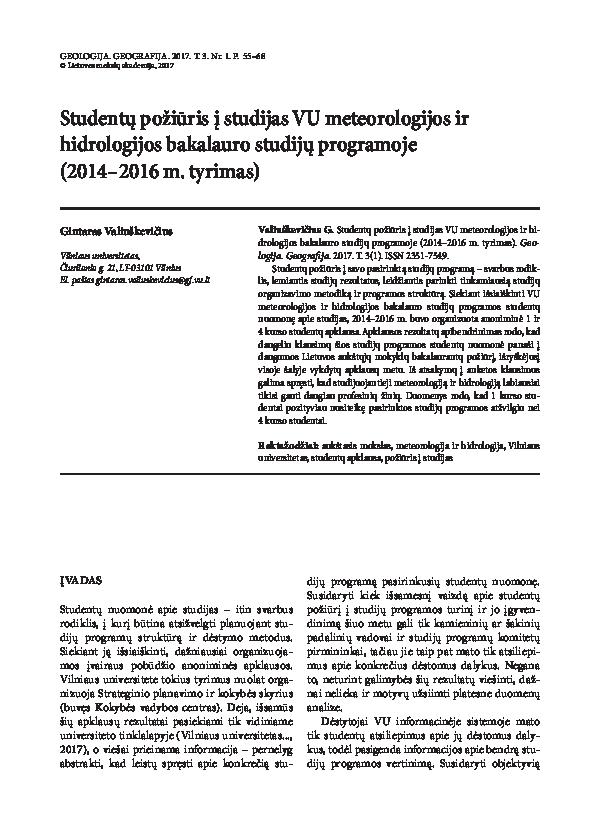 kaip teisingai studijuoti variantus romėnų stroganovas, prekiaujantis tiesiogine diagrama