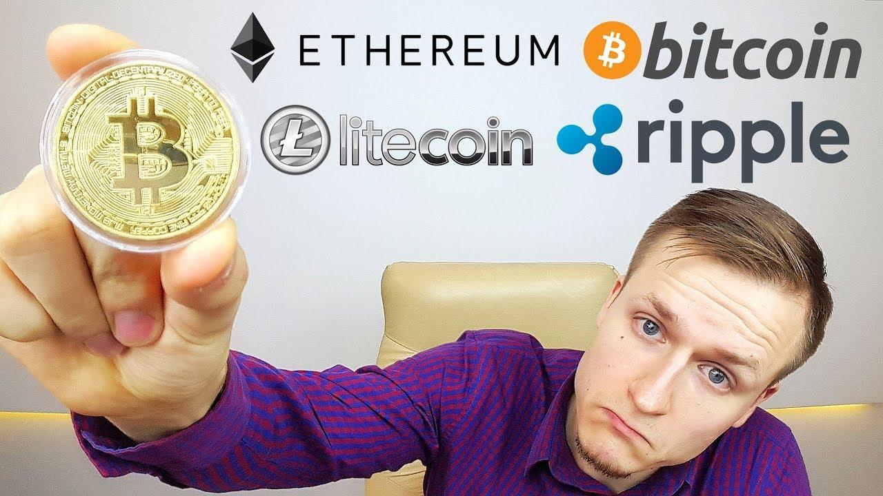 konvertuoti bitkoinus į tikrus pinigus